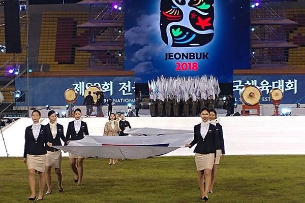 第99届全国运动会在全北益山开幕