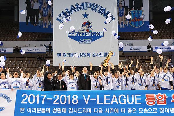 韩国职业排球联赛开赛