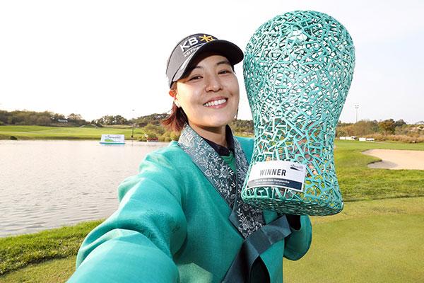 LPGA : Chun In-gee remporte le championnat KEB Hana Bank