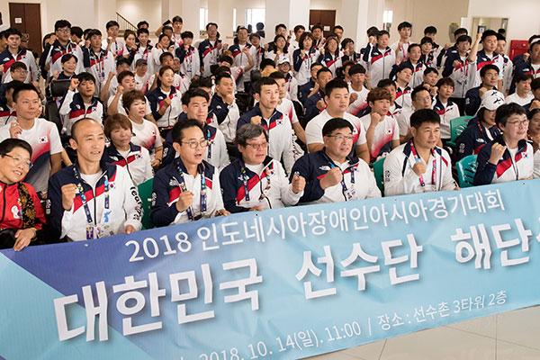 Jeux para-asiatiques : la Corée du Sud s'est classée deuxième