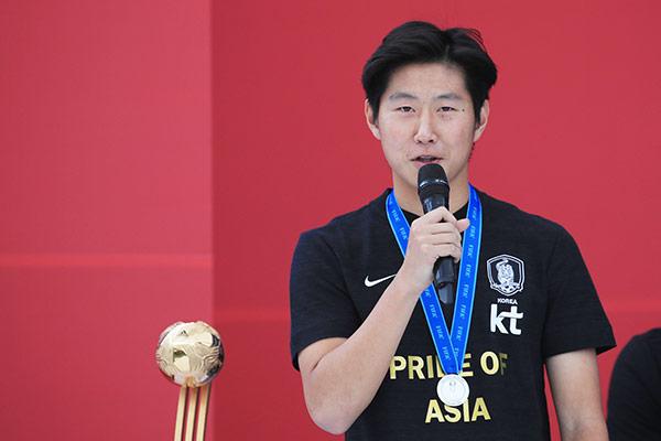 Fußballspieler Lee Kang-in erhält Goldenen Ball