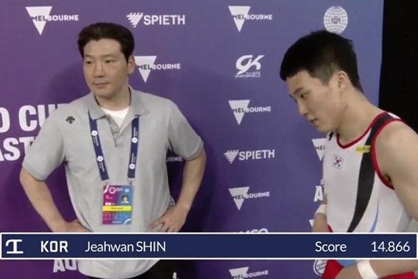 Geräteturner Shin Jae-hwan siegt beim Weltcup in Melbourne im Sprung