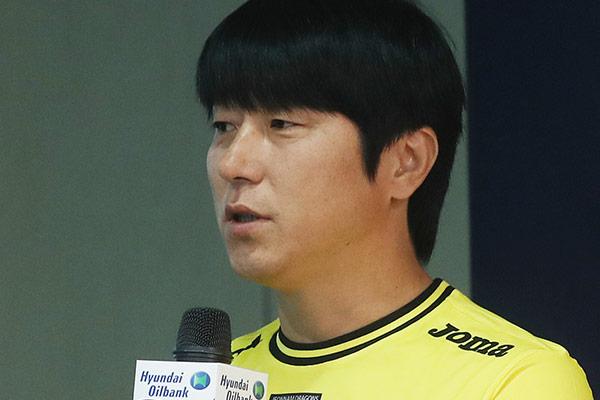 Koreanischer Fußballverband veröffentlicht Daten und Rekorde zu Strafstößen