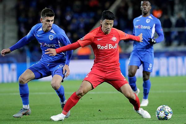 Hwang Hee-chan trifft gegen TSV Hartberg: Salzburg sichert sich vorzeitig Meistertitel