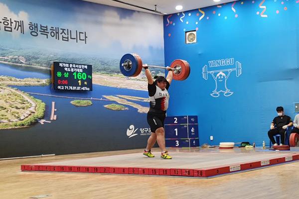 Gewichtheberin Park Hye-jeong verbessert koreanischen Junioren-Rekord