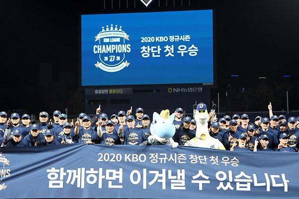NC Dinos erstmals Sieger der regulären Saison der KBO-League