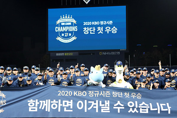 NC Dinos ist erstmals Sieger der regulären Saison der KBO-League
