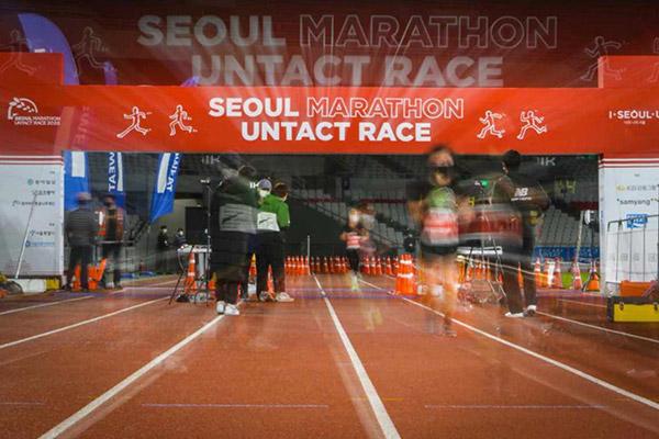 Seoul International Marathon mit Abstandhaltung