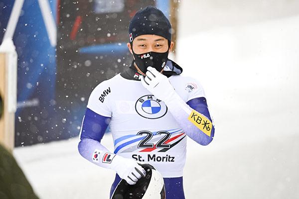 Skeletonpilot Yun Sung-bin wird Dritter beim Weltcup in St.Moritz