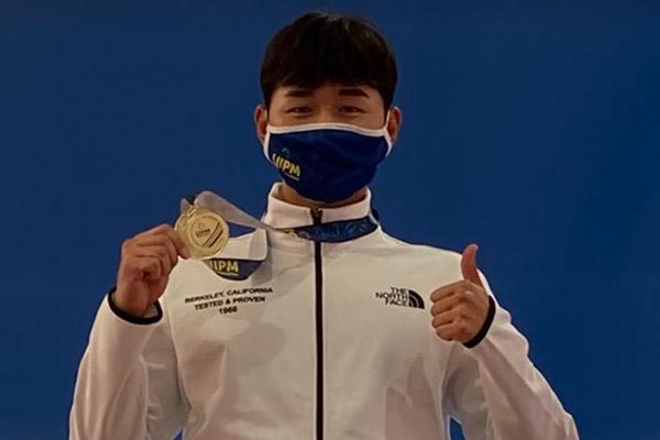 Moderner Fünfkämpfer Jun Woong-tae gewinnt Weltcup in Sofia