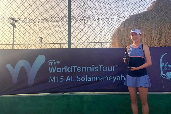 Tennisspielerin Park So-hyun gewinnt ITF-Turnier im Doppel