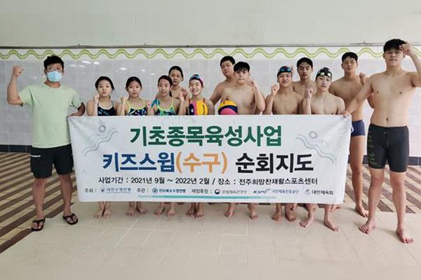 Schwimmverband startet Kurse für Kinder und Jugendliche