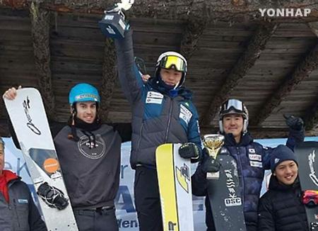 金相谦欧洲杯单板滑雪平行大回转赛夺冠