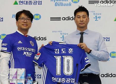 Football : Jeju United en Ligue des champions, match de barrage pour Ulsan Hyundai