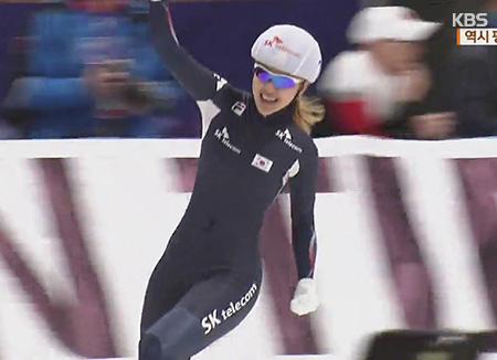 金宝凛速度滑冰世锦赛女子集体出发项目夺冠
