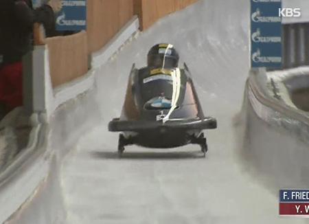 Coupe du monde de bobsleigh : 3e place générale pour le tandem sud-coréen