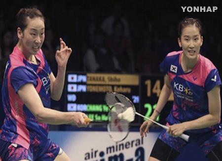 韩国队印尼羽毛球公开赛女单、女双摘银