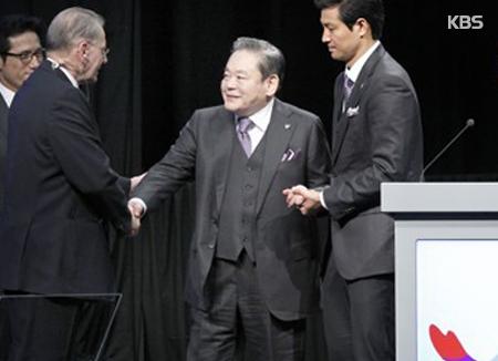 Samsung-Chef Lee Kun-hee legt IOC-Mitgliedschaft nieder
