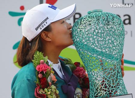 高珍英获得LPGA巡回赛首胜