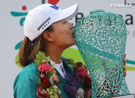 Profigolferin Ko Jin-young fährt ersten LPGA-Sieg ein