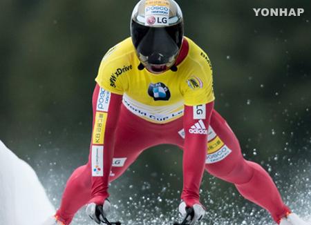 Skeleton-Pilot Yun Sung-bin feiert dritten Weltcup-Sieg in Folge