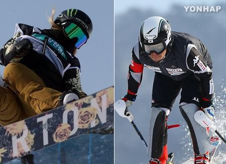 Olympische Winterspiele 2018 in Pyeongchang: Ski-und Snowboard-Wettbewerbe