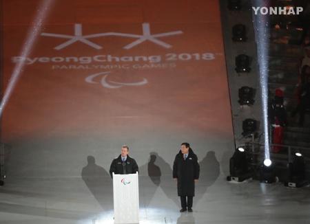 Des rêves deviendront réalité à PyeongChang, affirme le directeur du CIP
