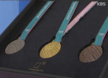 Le gouvernement va récompenser les médaillés paralympiques de PyeongChang
