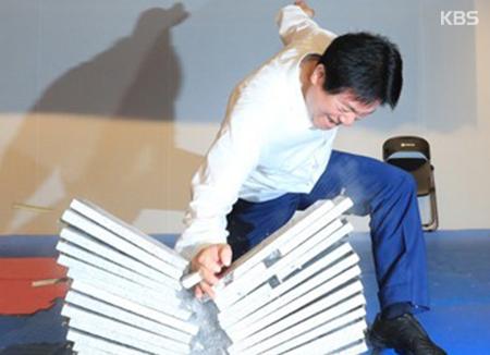 Poomsae-Massenshow soll ins Guiness Buch der Rekorde kommen