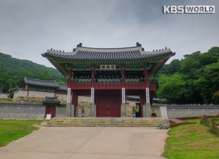 Namhansanseong, Korea's latest World Heritage