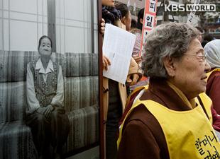 22年間、旧日本軍慰安婦問題の解決を訴え続けている水曜集会