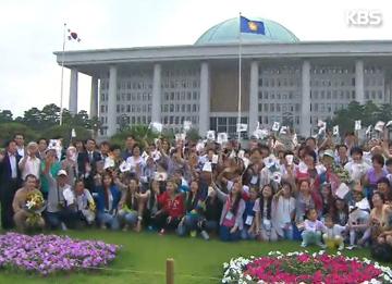150 năm những người dân bán đảo Hàn Quốc di cư đến Liên Xô cũ