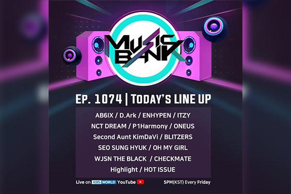 Music Bank COMEBACK Stages (EP. 1074 | May 14th)
