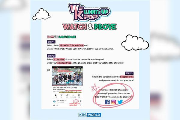 [Event] Watch & Prove
