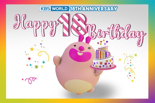KBS WORLD 18th Anniversary Quiz Event