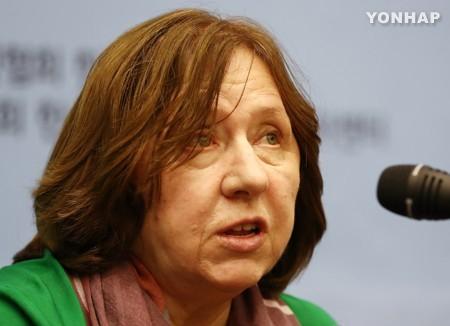 Лауреат Нобелевской Премии по литературе 2015 года Светлана Александровна Алексиевич