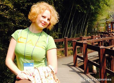 Софья Скурлатова из России