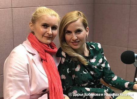 Дарья Кобякова и Надежда Казачек из России
