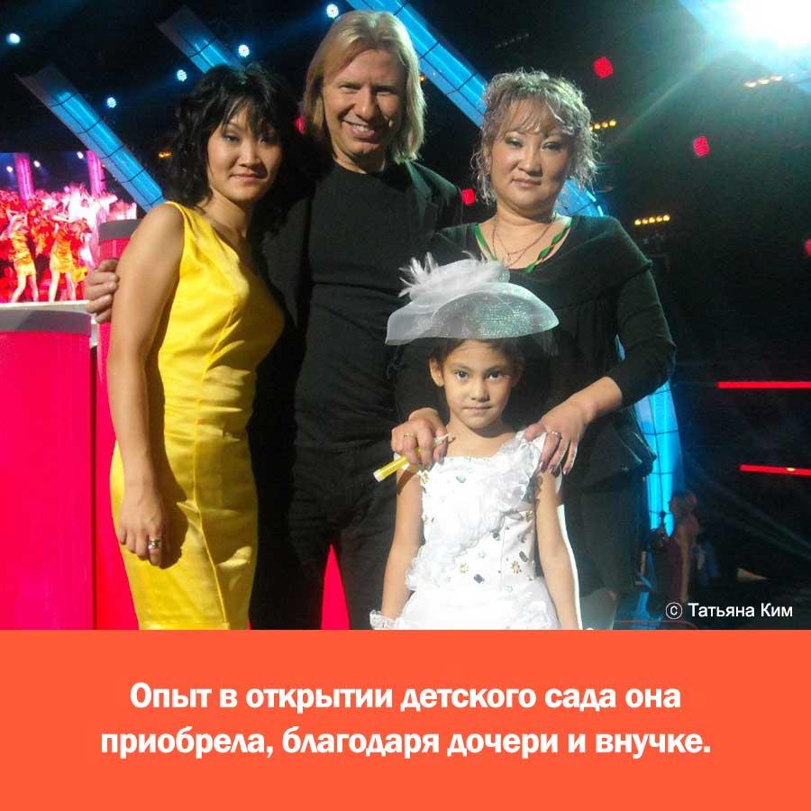 Директор русского детского сада «Почемучка» Татьяна Ким из России