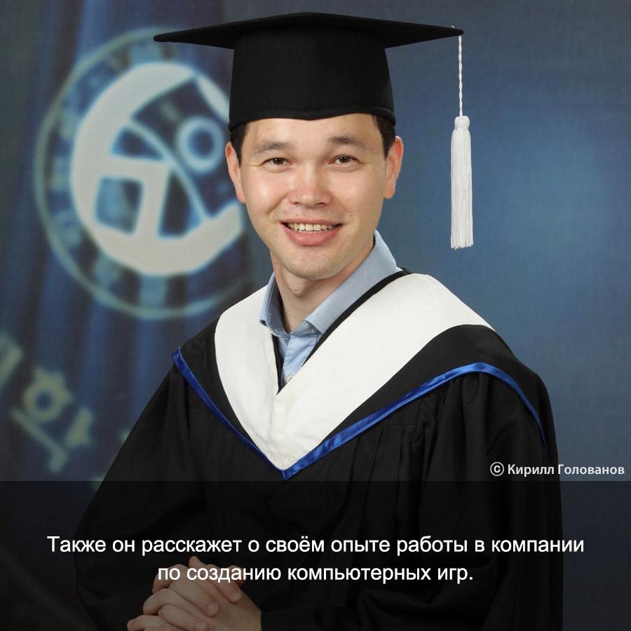 Новый сотрудник русской службы Всемирного радио kbs Кирилл Голованов из России