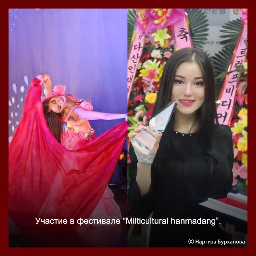 Наргиза Бурханова из Узбекистана