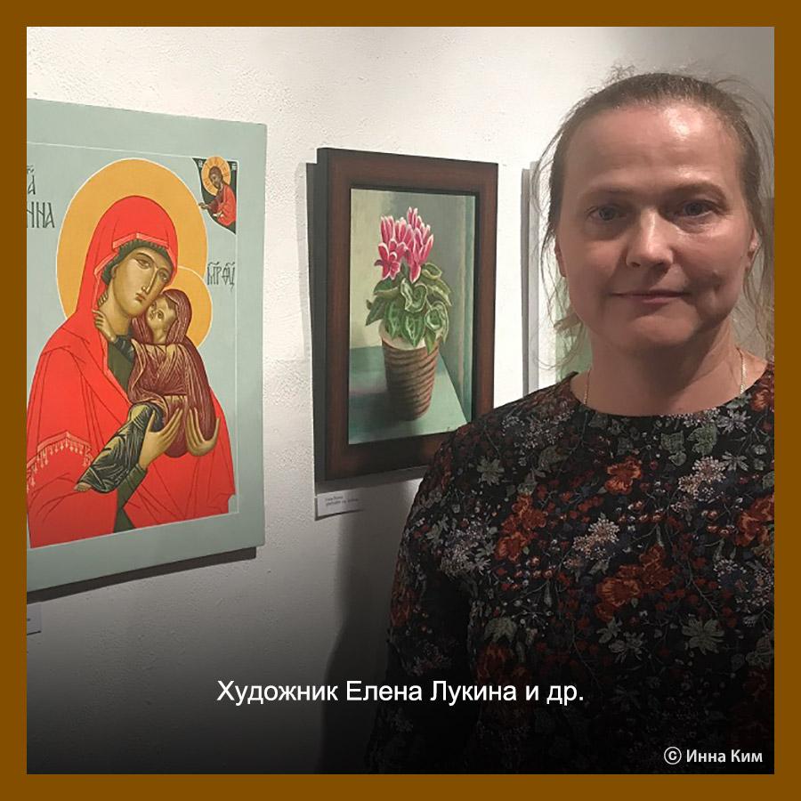 2-я ежегодная выставка картин российских художников «С любовью из России»