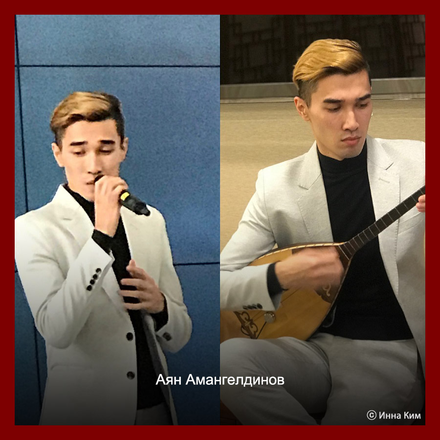Концерт, посвящённый открытию выставки «Золотого человека» из Казахстана в Корее