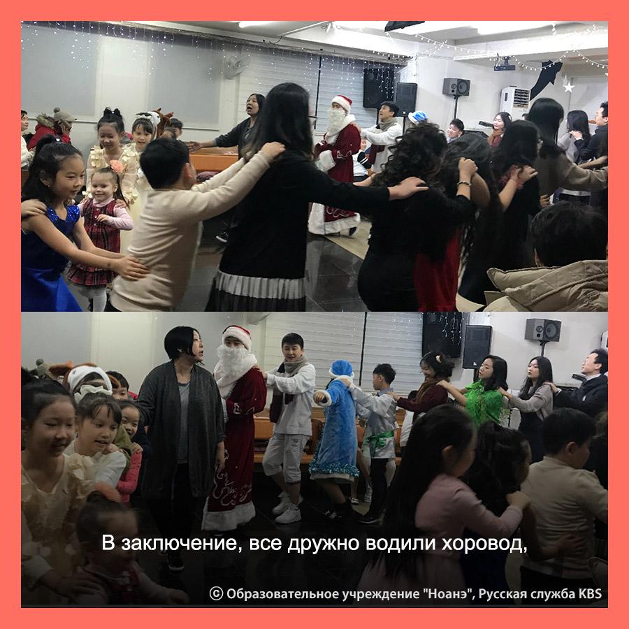 Рождество и Новый год в г. Ансане.