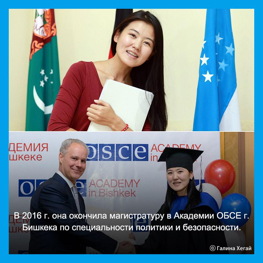 Политолог Галина Хегай из Узбекистана.