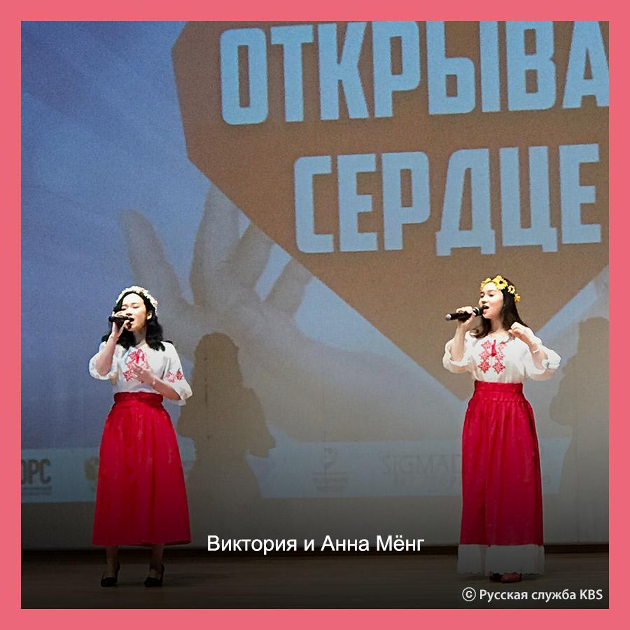 """Благотворительный концерт  """"Открывая сердце"""" в Сеуле."""