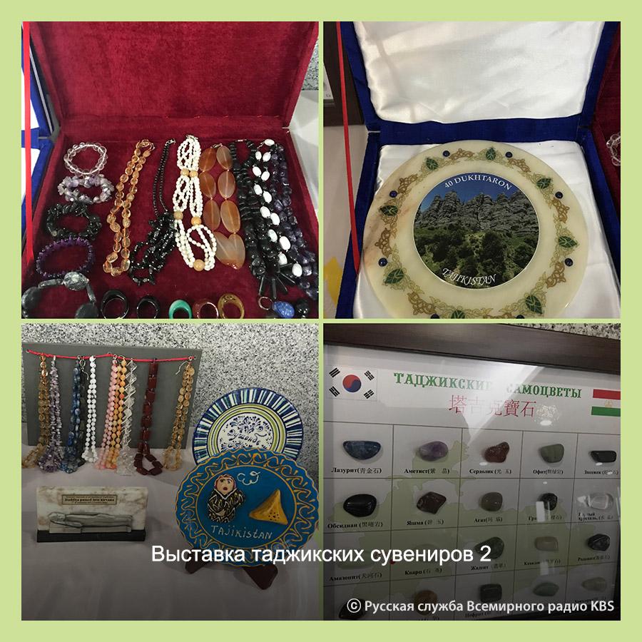 Праздничное мероприятие, посвященное празднику Навруз и 27-летней годовщине со дня установления дипломатических отношений между Республикой Корея и Республикой Таджикистан.