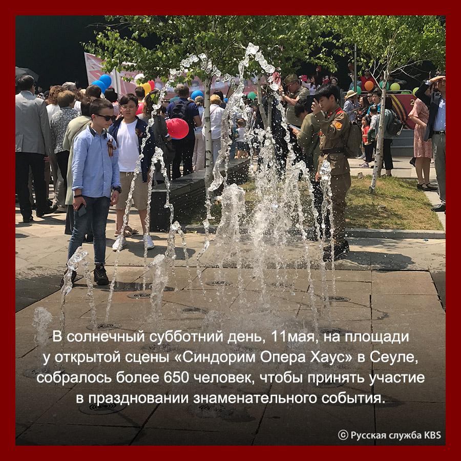 Акция «Бессмертный полк» в честь  74-ой годовщины со Дня Победы в Великой Отечественной Войне.