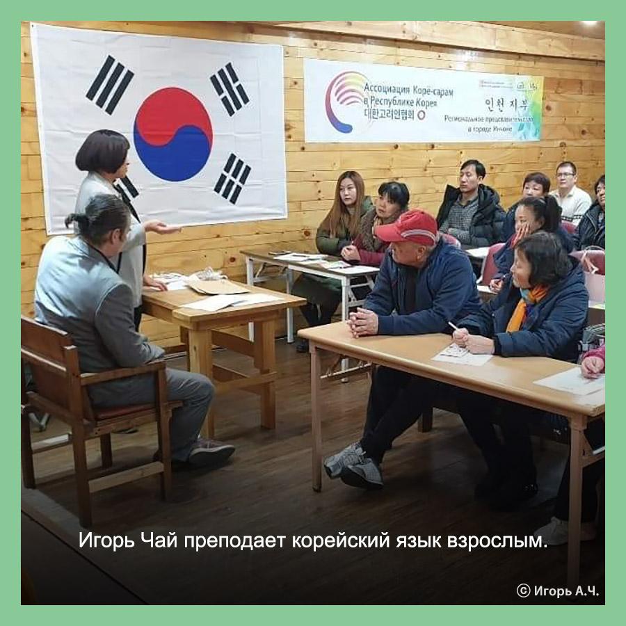 Культурно-образовательный центр «Номо» в г. Инчхоне