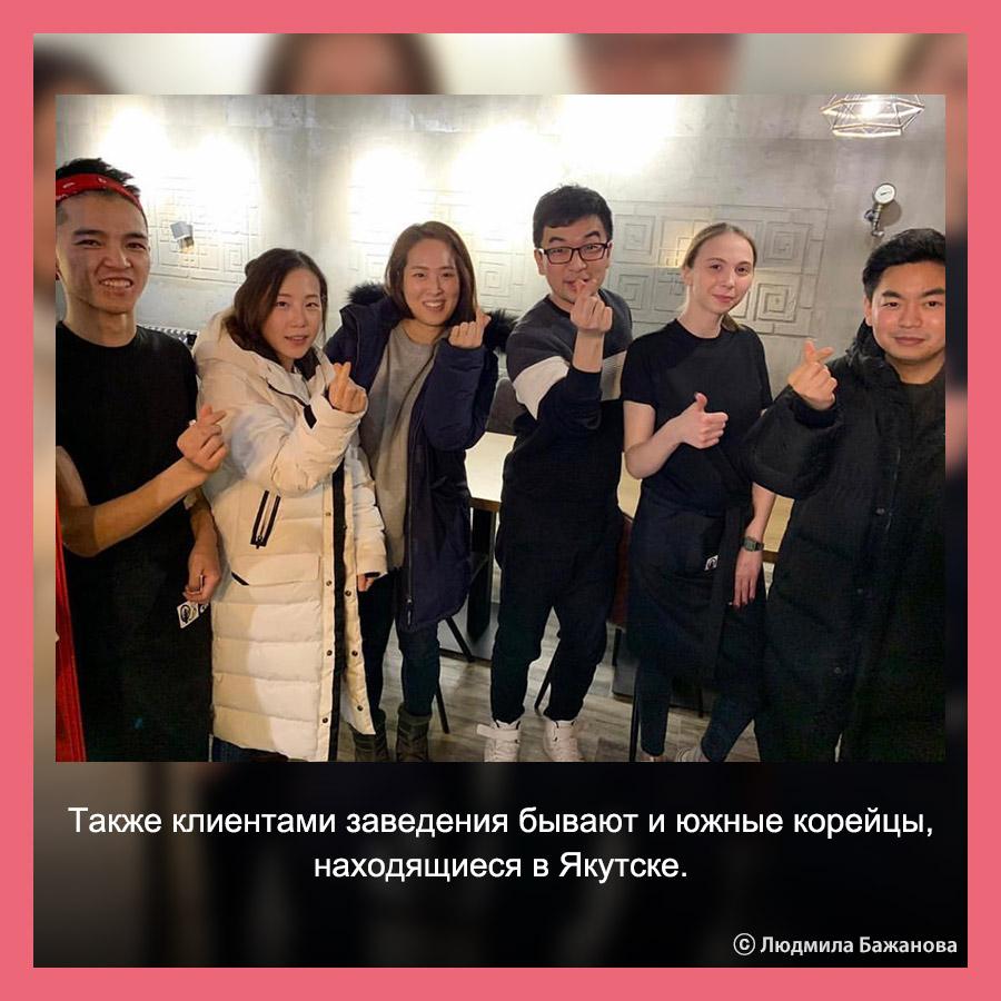 Директор корейского ресторана «KIMchi» Людмила Бажанова из Якутии.